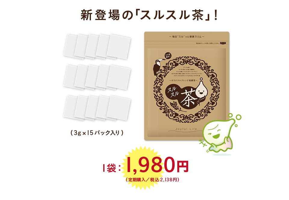 f:id:jitumatsu:20180227120458p:plain