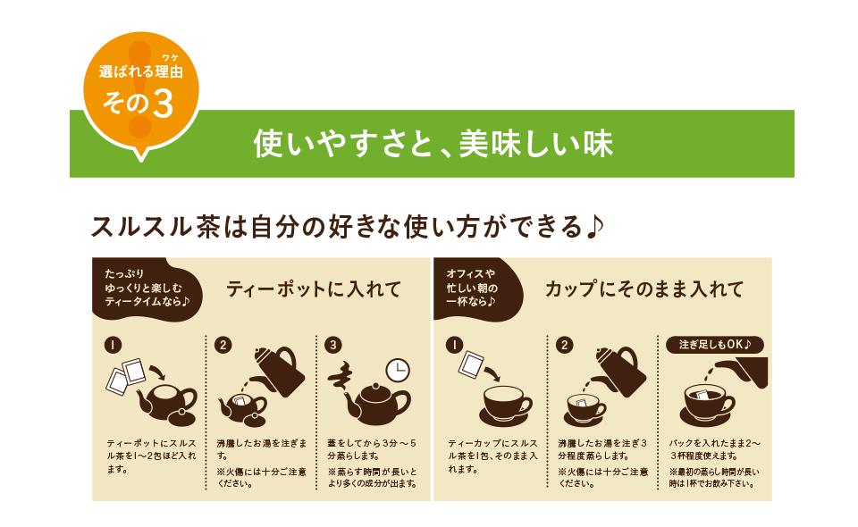f:id:jitumatsu:20180227122949p:plain