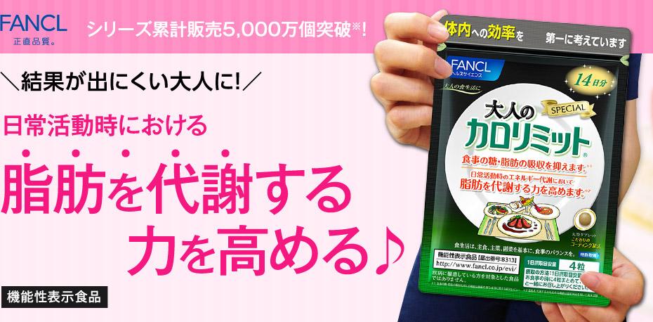 f:id:jitumatsu:20180305150718j:plain