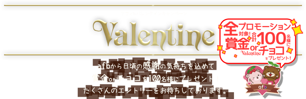 f:id:jitumatsu:20180307195733p:plain
