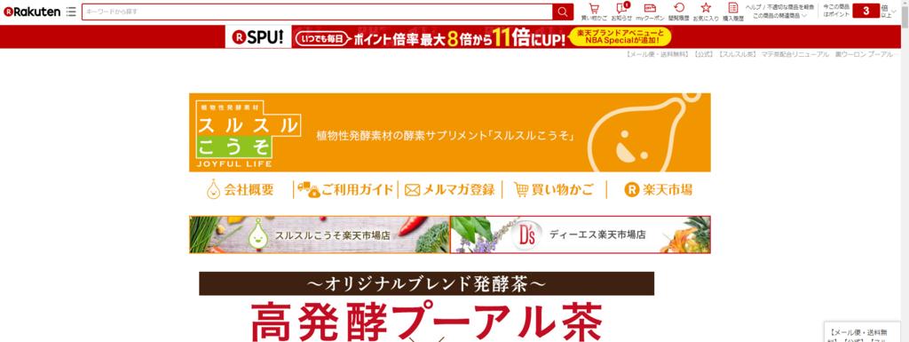 f:id:jitumatsu:20180308174252p:plain