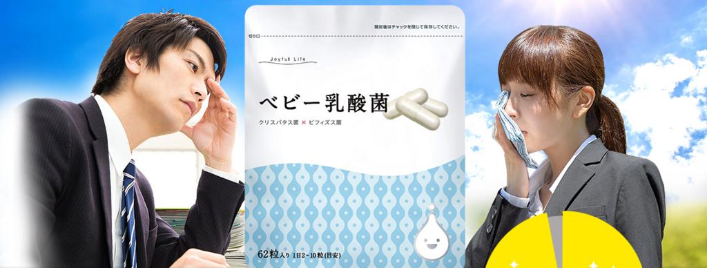 f:id:jitumatsu:20180309212430j:plain
