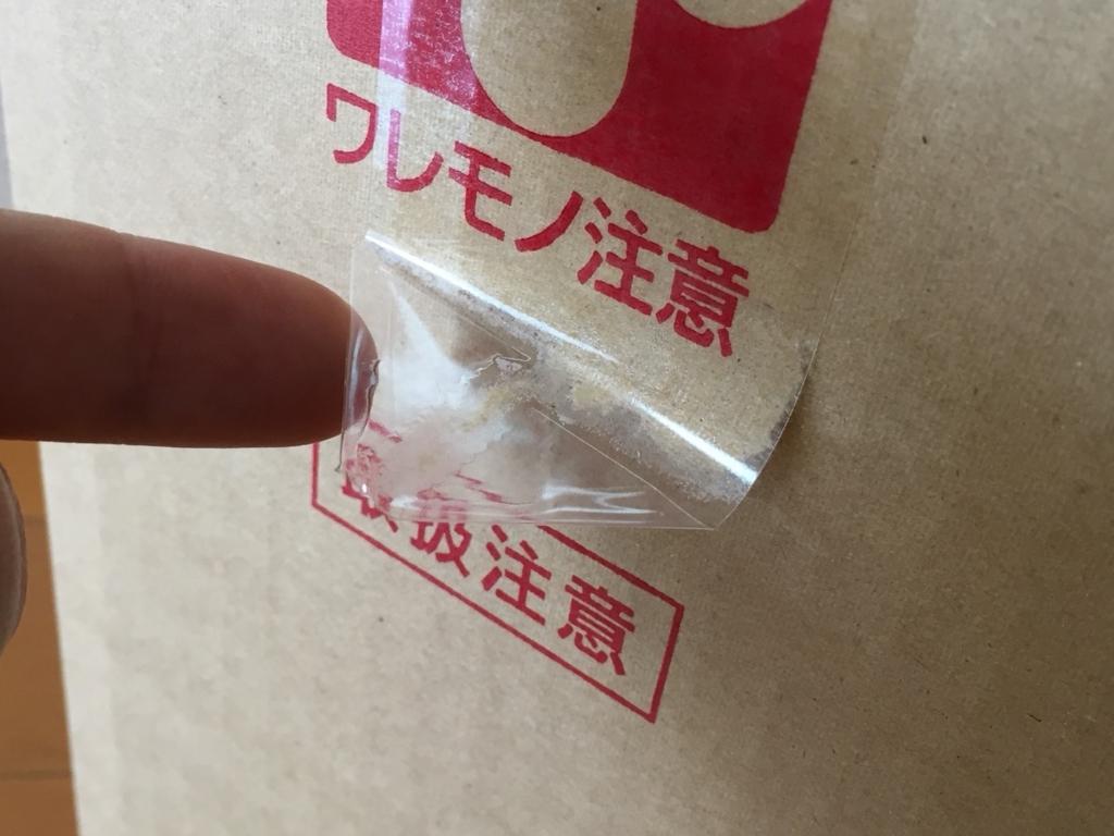f:id:jitumatsu:20180313090238j:plain