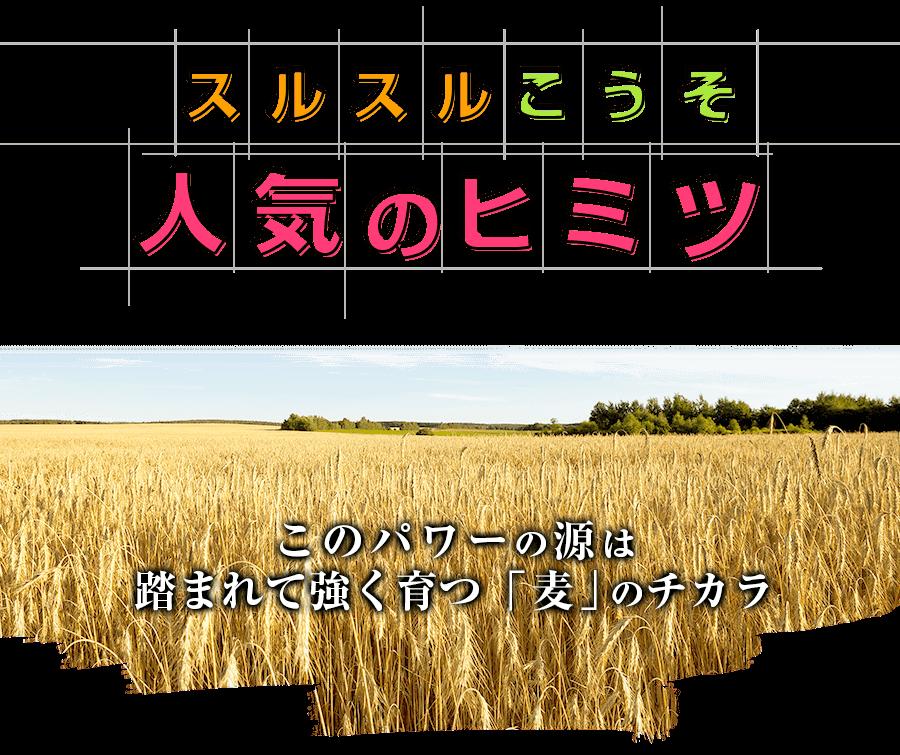 f:id:jitumatsu:20180318124005p:plain