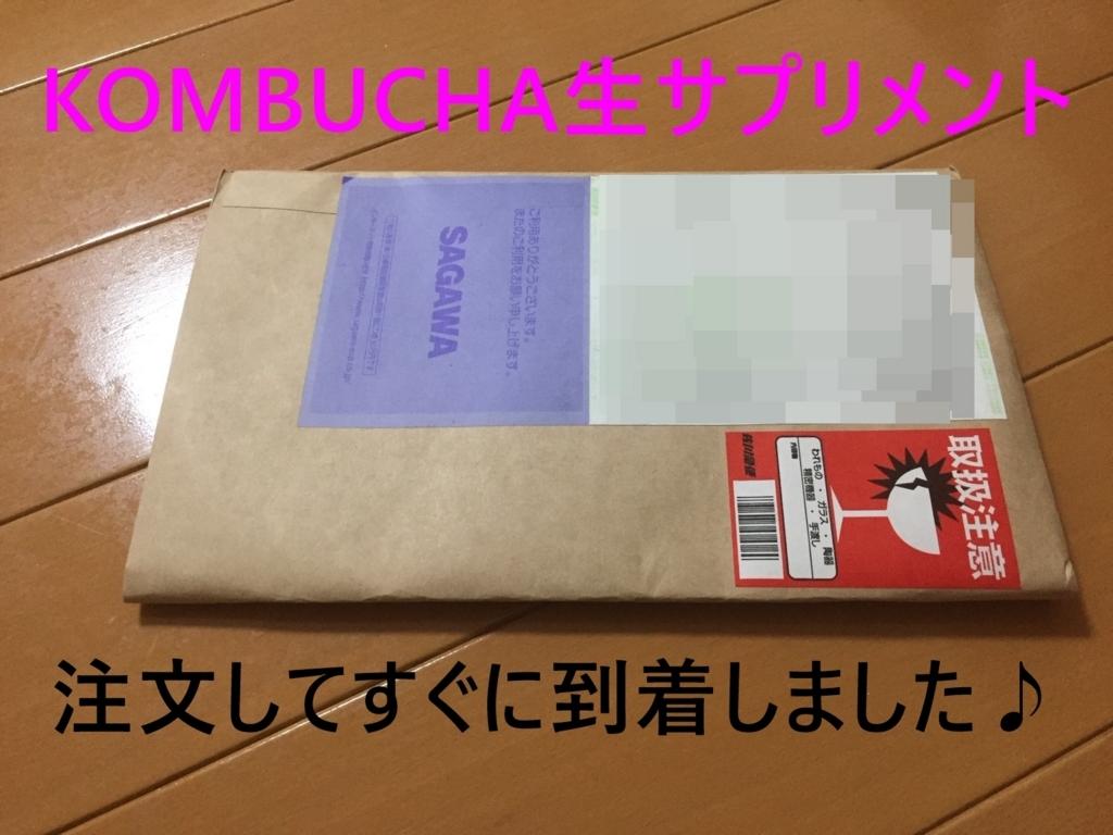 f:id:jitumatsu:20180321122436j:plain