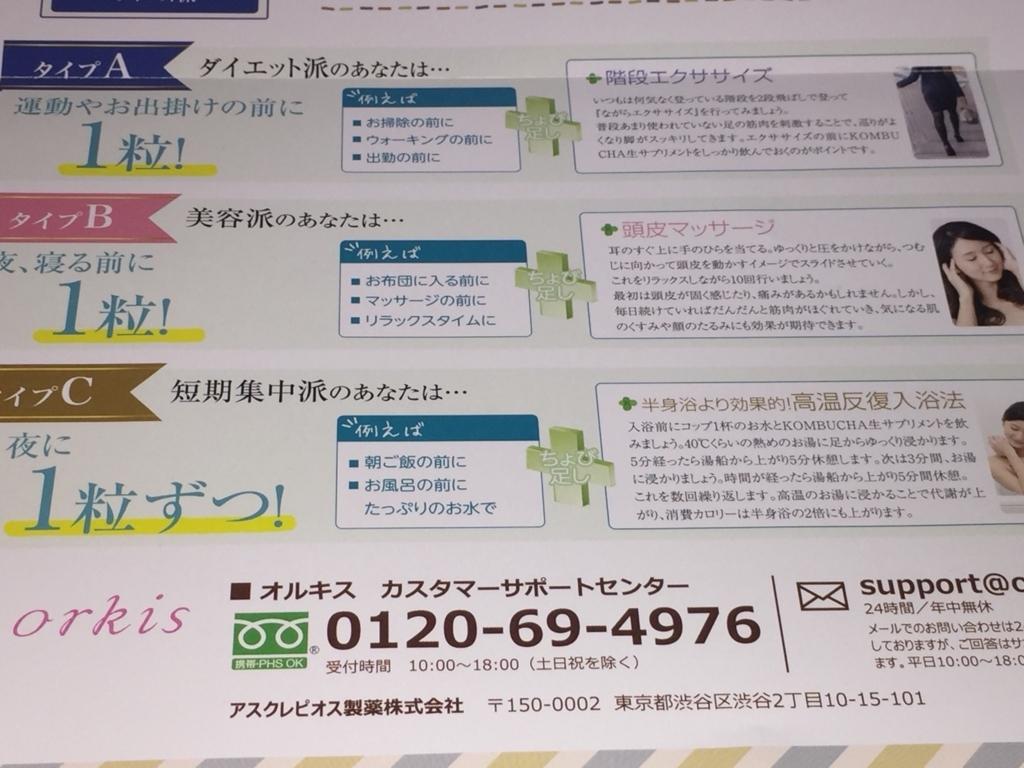 f:id:jitumatsu:20180321135541j:plain