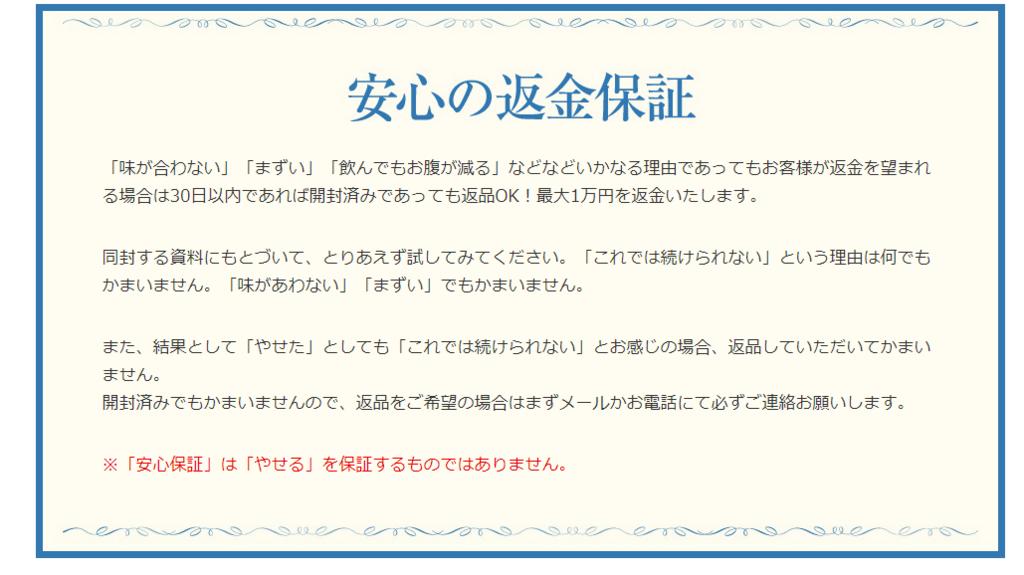 f:id:jitumatsu:20180330041848p:plain