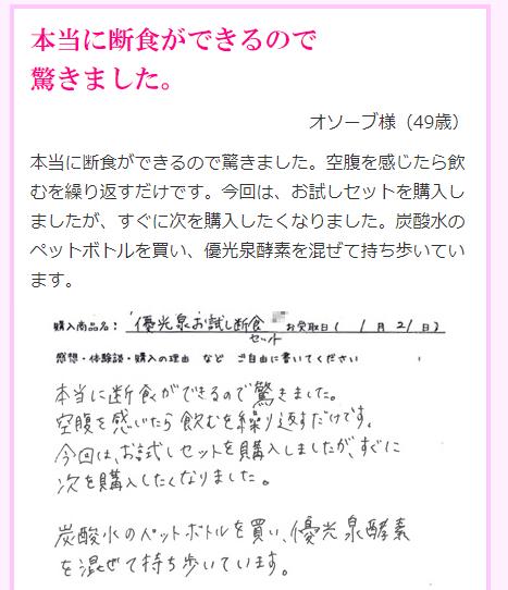 f:id:jitumatsu:20180331194628p:plain