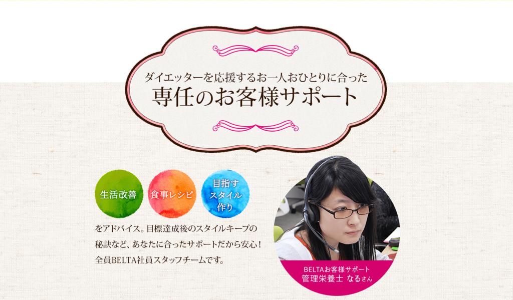 f:id:jitumatsu:20180407012328p:plain