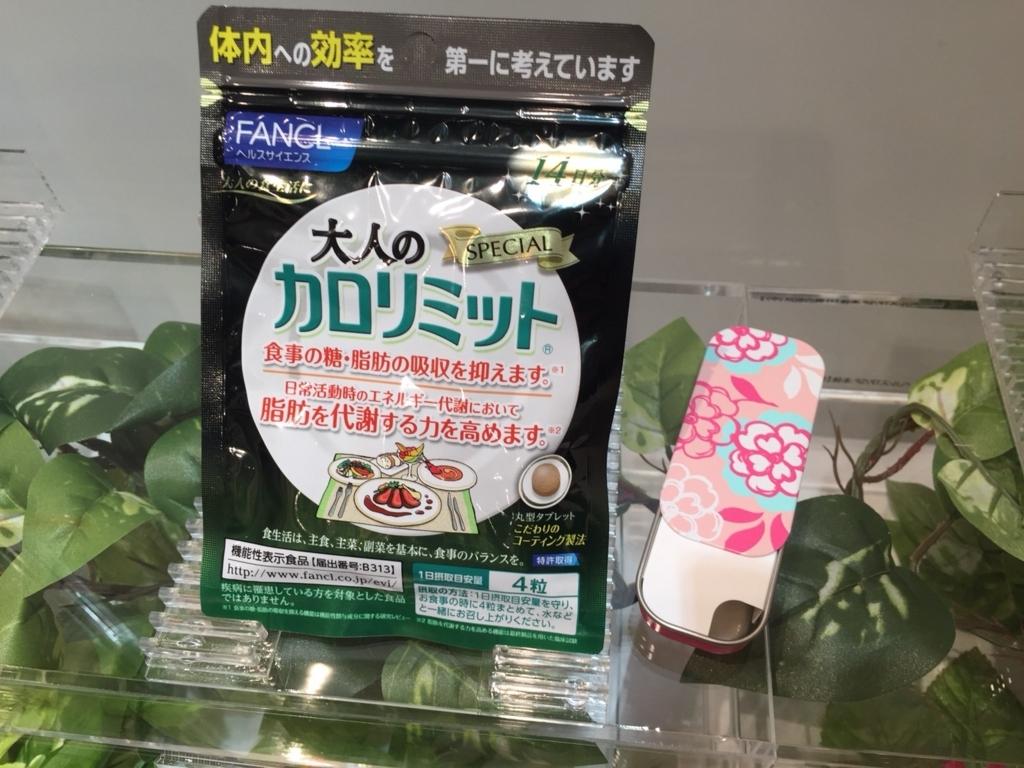 f:id:jitumatsu:20180409190317j:plain