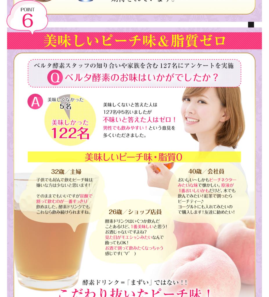 f:id:jitumatsu:20180415072757p:plain