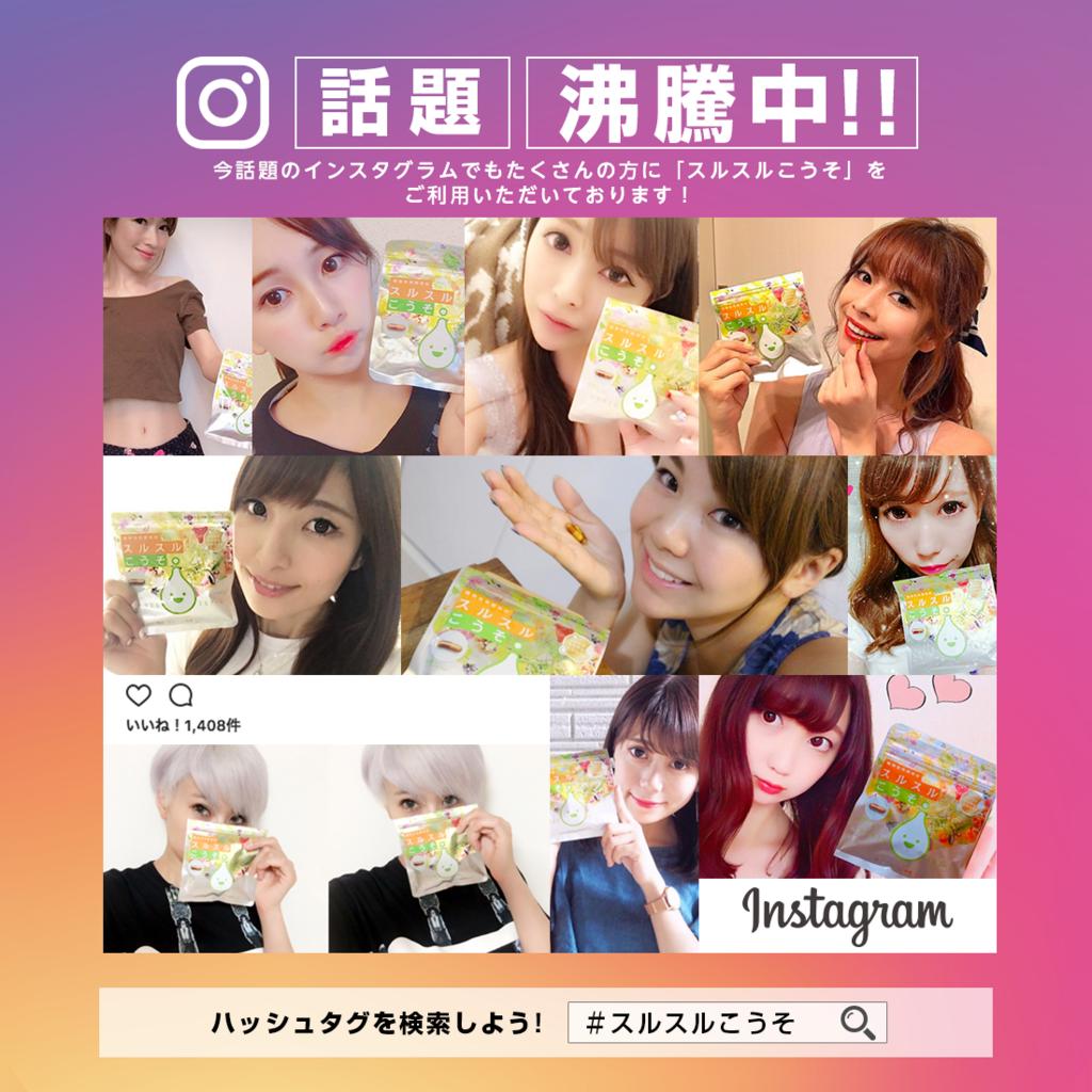 f:id:jitumatsu:20180418212545p:plain