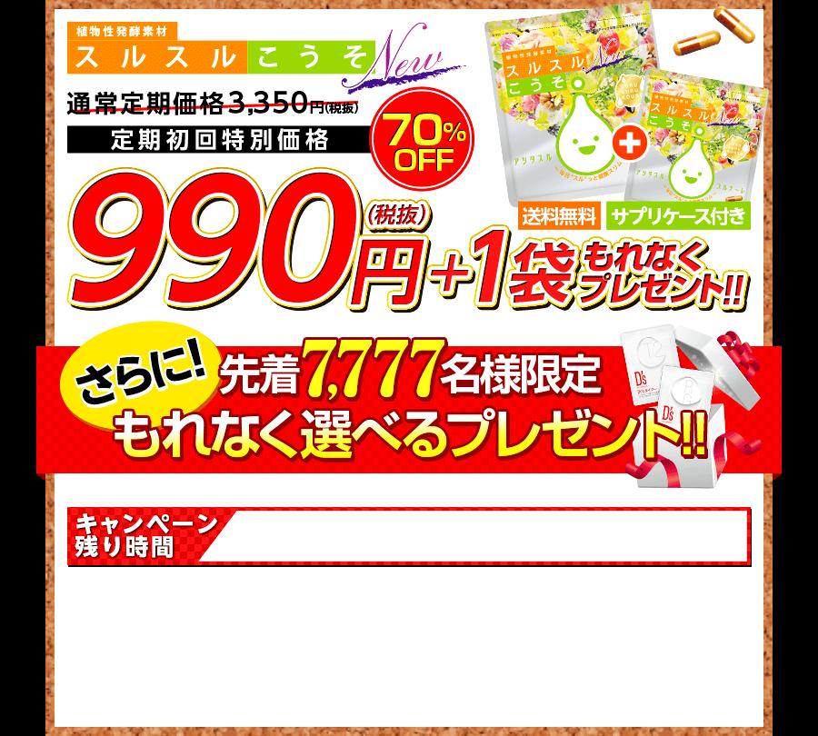 f:id:jitumatsu:20180426034820p:plain