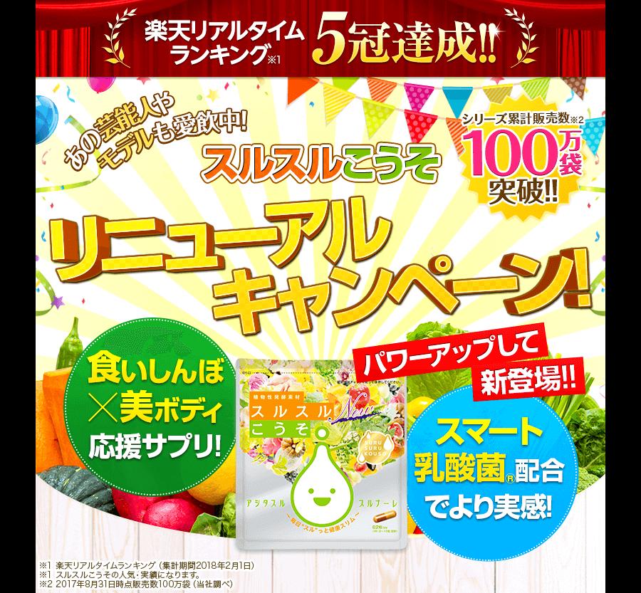 f:id:jitumatsu:20180426035455p:plain