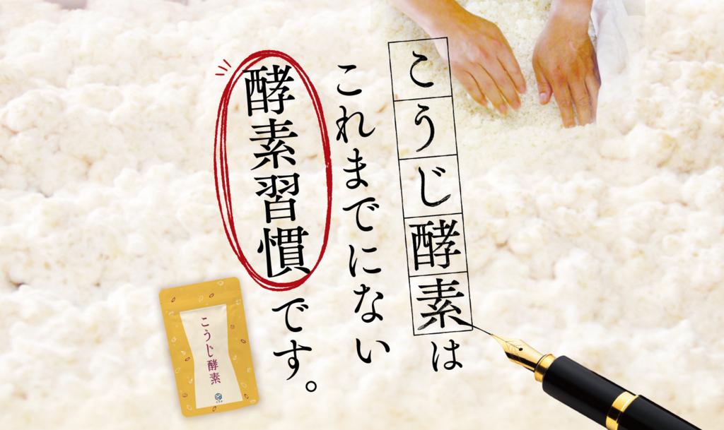 f:id:jitumatsu:20180706095626j:plain