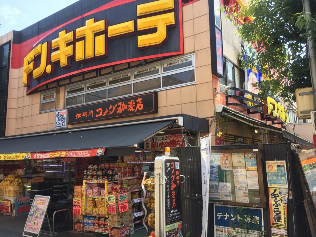 f:id:jitumatsu:20180730061202j:plain
