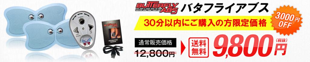f:id:jitumatsu:20180731205405j:plain