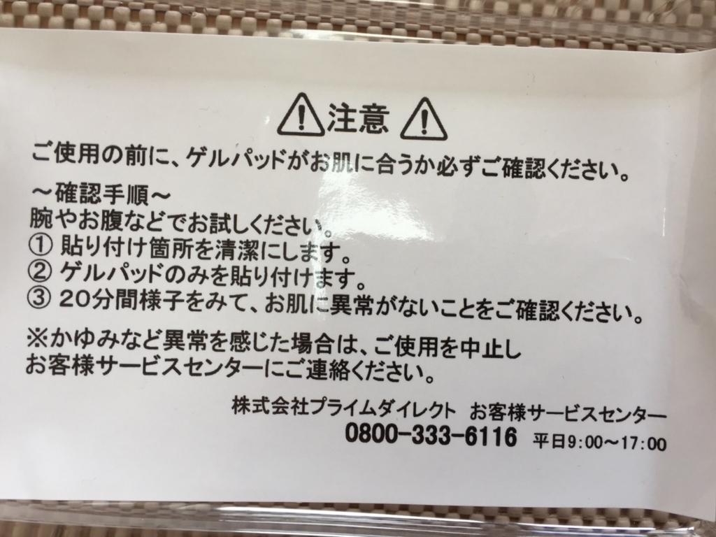 f:id:jitumatsu:20180801031211j:plain