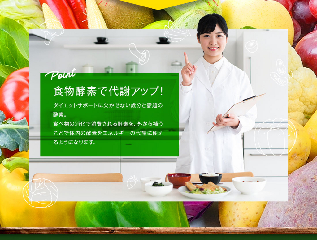 f:id:jitumatsu:20180802012958j:plain