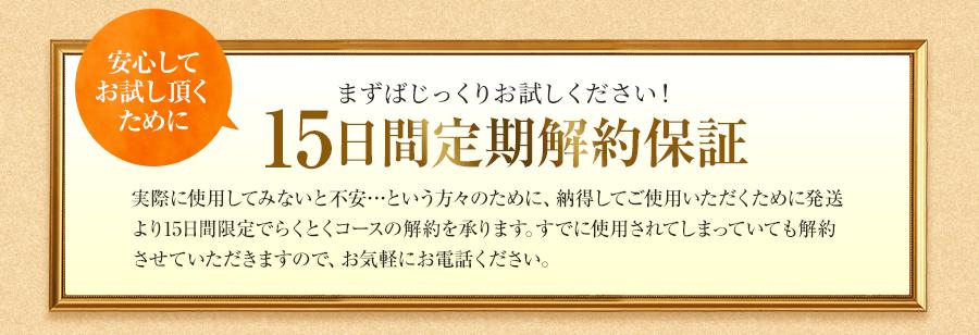 f:id:jitumatsu:20180802014439p:plain