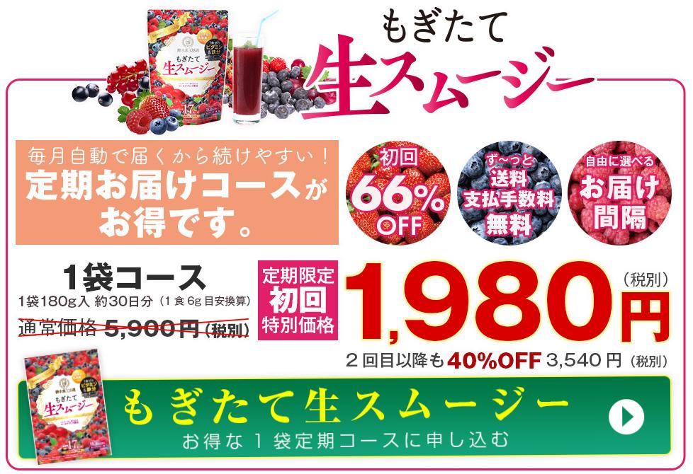 f:id:jitumatsu:20180809004206p:plain