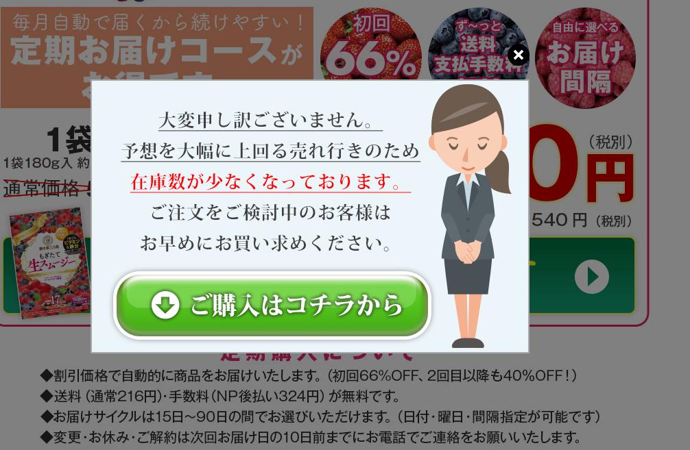 f:id:jitumatsu:20180809004456p:plain