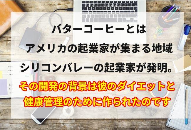 f:id:jitumatsu:20180825112833j:plain