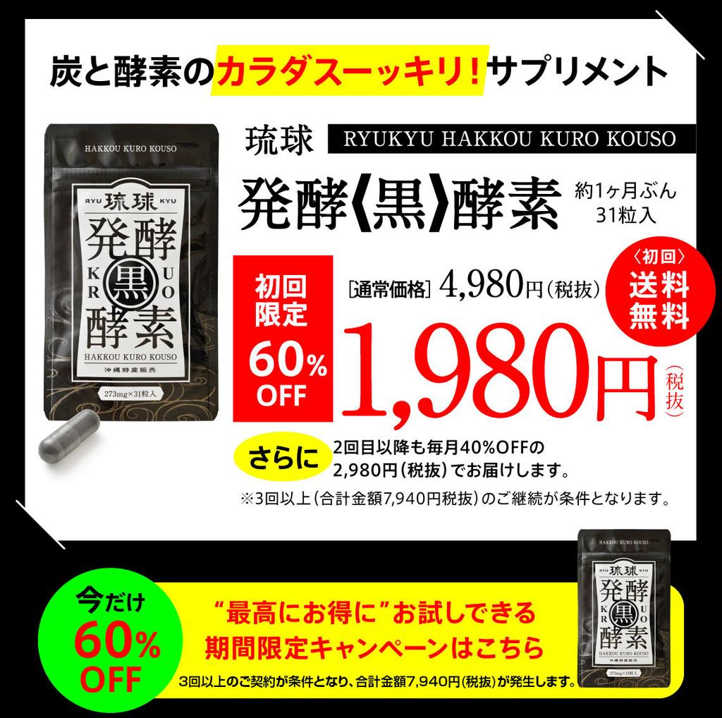 f:id:jitumatsu:20180831171507j:plain