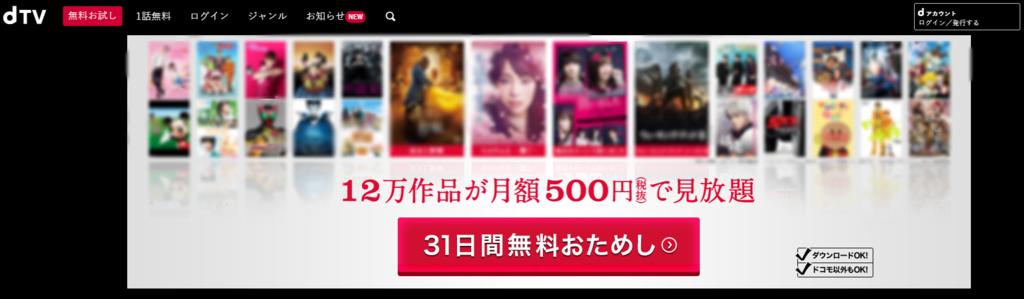 f:id:jitumatsu:20180905010256p:plain