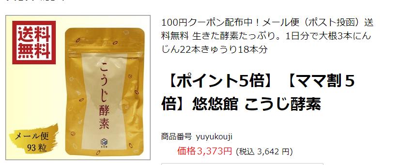 f:id:jitumatsu:20180905165712p:plain