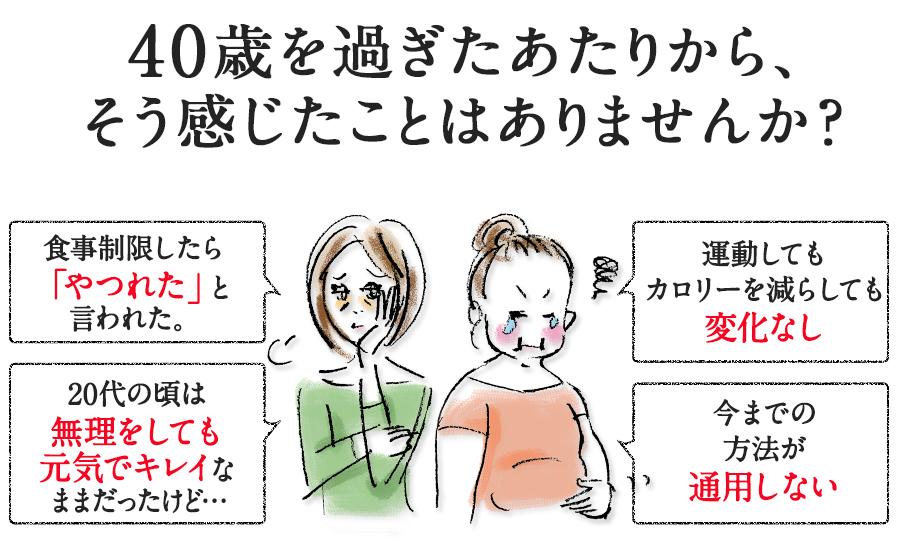 f:id:jitumatsu:20180906023906j:plain