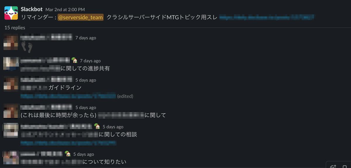 f:id:jity:20210309153535p:plain