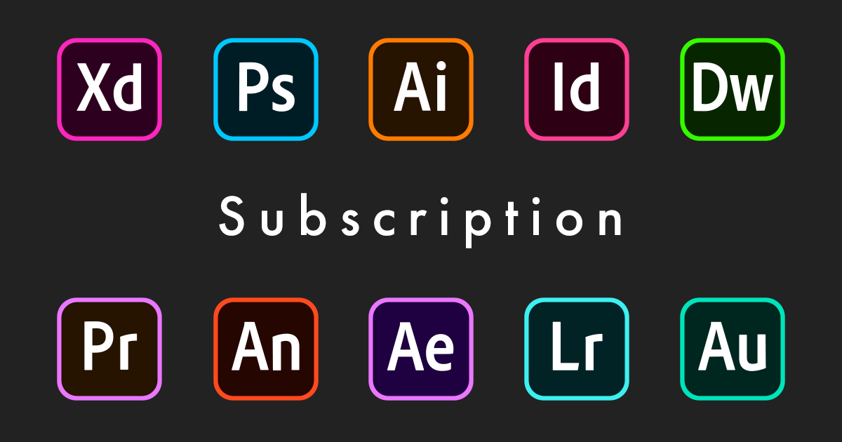 Adobe ソフト一覧