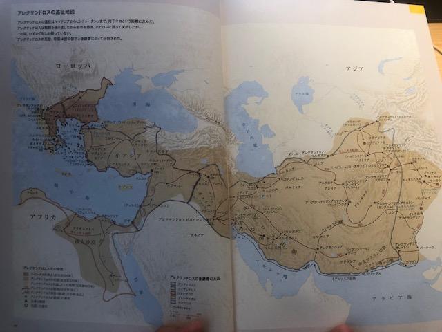 アレクサンドロスの東方遠征