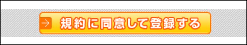 f:id:jiwajiwakuru:20180113160453p:plain