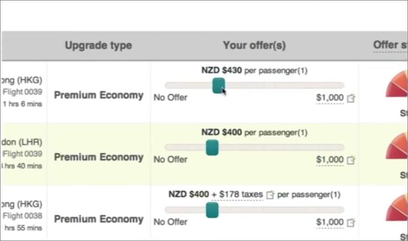 ニュージーランド航空のアップグレード入札画面