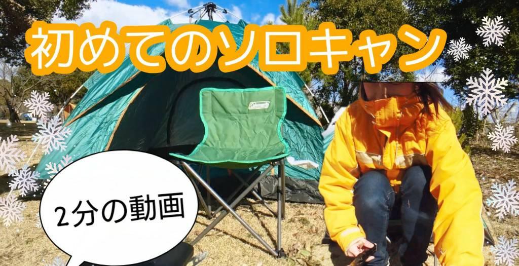 f:id:jiyouni5555:20200111213409j:plain