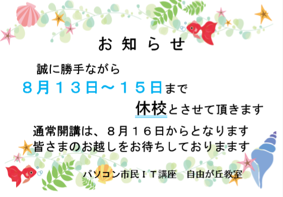 f:id:jiyugaoka-00:20180811005805p:image:w640