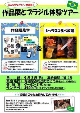 f:id:jiyugaoka-00:20180819213044p:image:w360