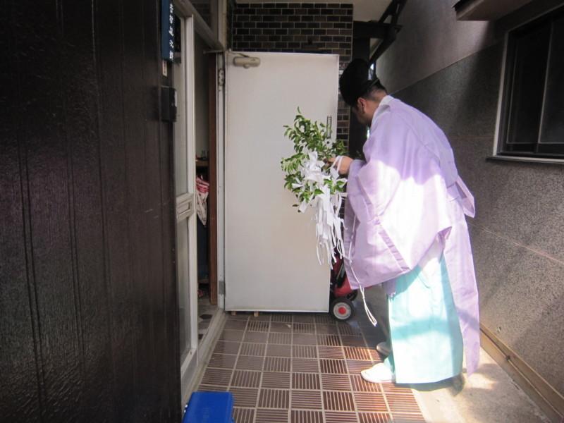 f:id:jiyukan-kenji:20180803142231j:image:w400