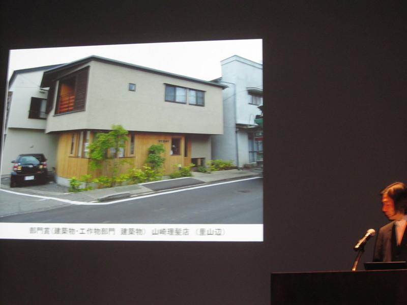 f:id:jiyukan-kenji:20190127134228j:image:w400