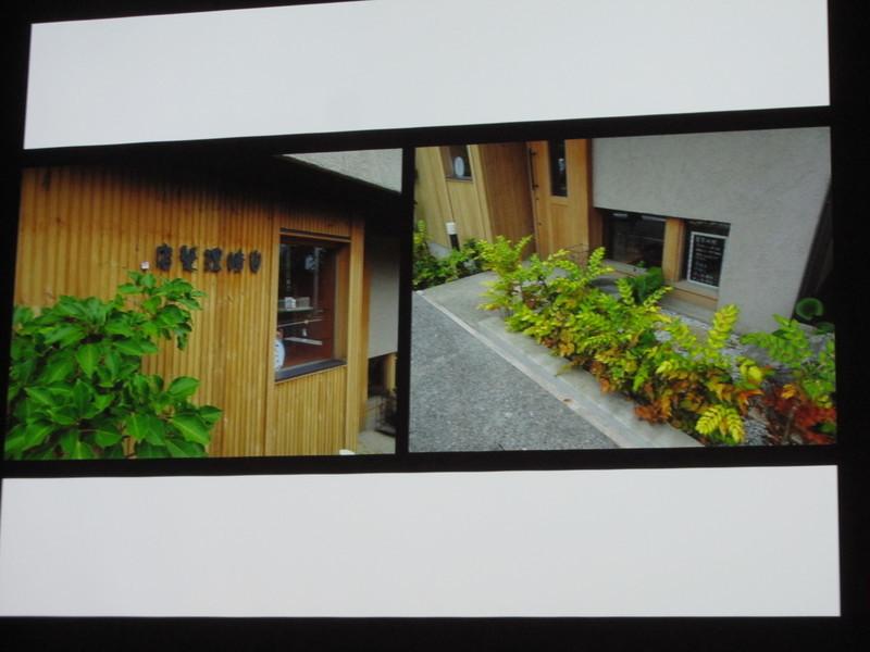 f:id:jiyukan-kenji:20190127134306j:image:w400
