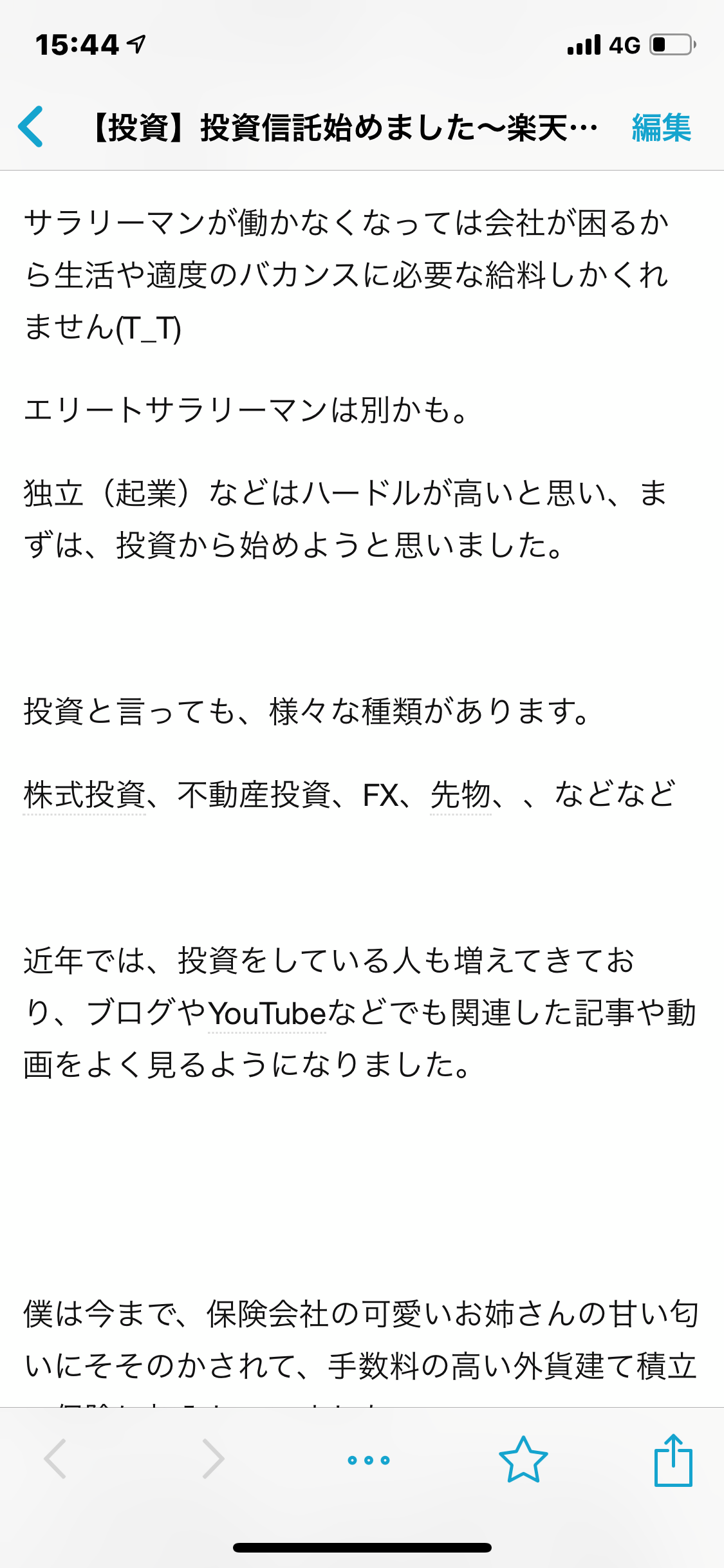 f:id:jiyuniikiru:20190421095040p:image