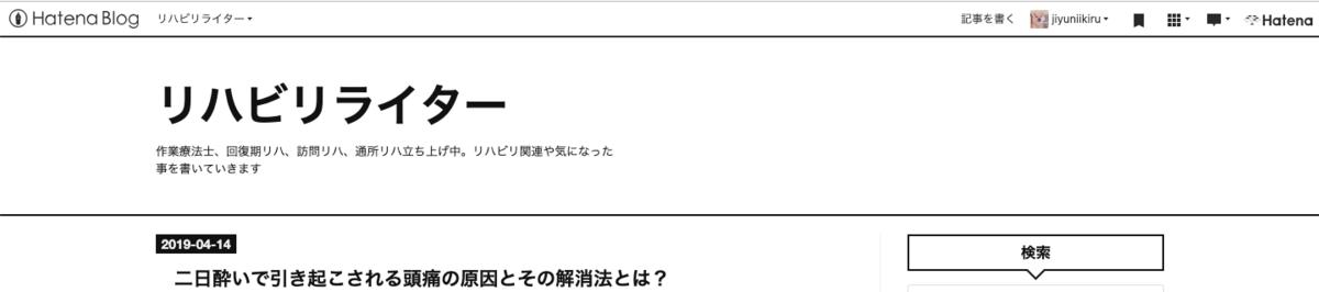 f:id:jiyuniikiru:20190421223505p:plain