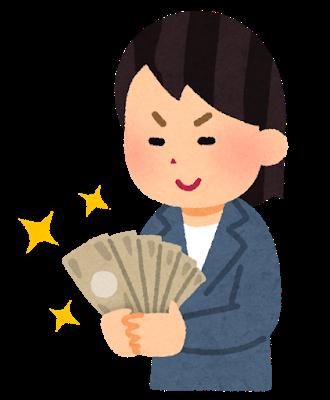 f:id:jiyuniikiru:20190502234202p:plain