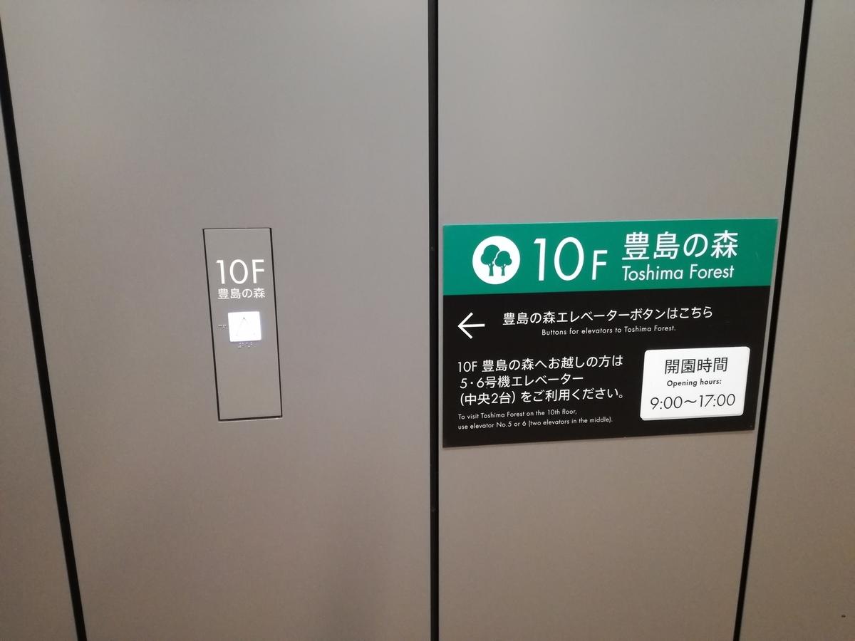 f:id:jiyuukeishiki:20190525100206j:plain