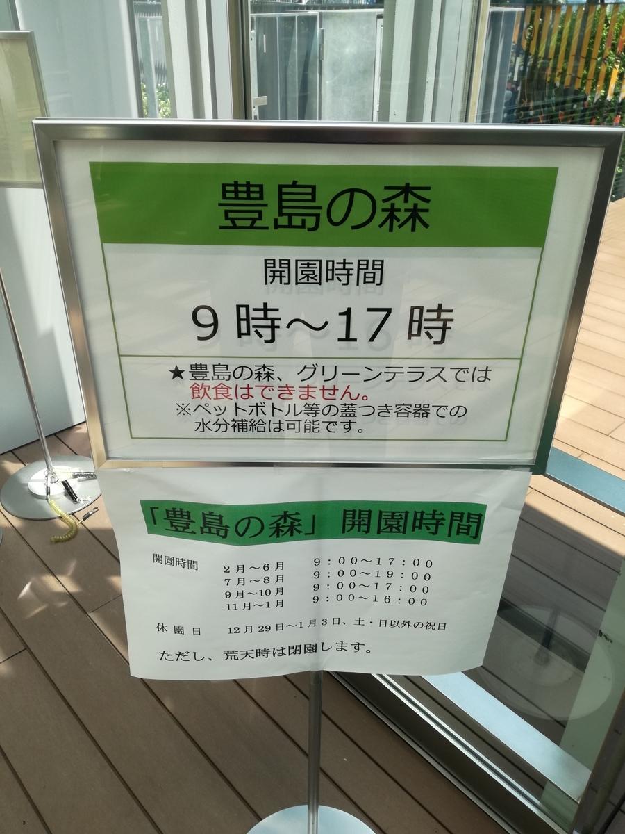 f:id:jiyuukeishiki:20190525100335j:plain