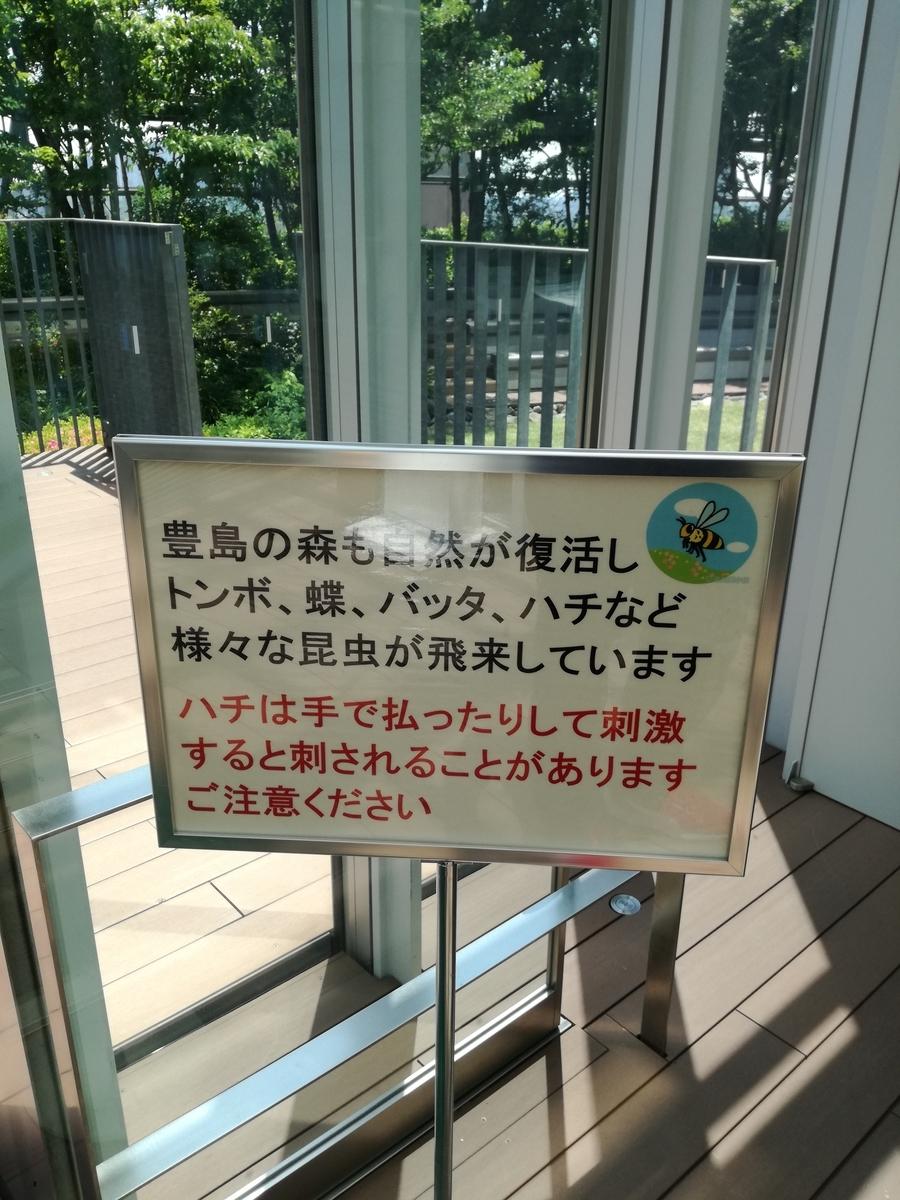 f:id:jiyuukeishiki:20190525100343j:plain