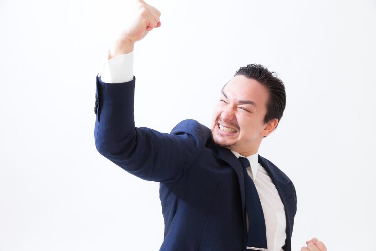 f:id:jiyuukeishiki:20190530000519j:plain
