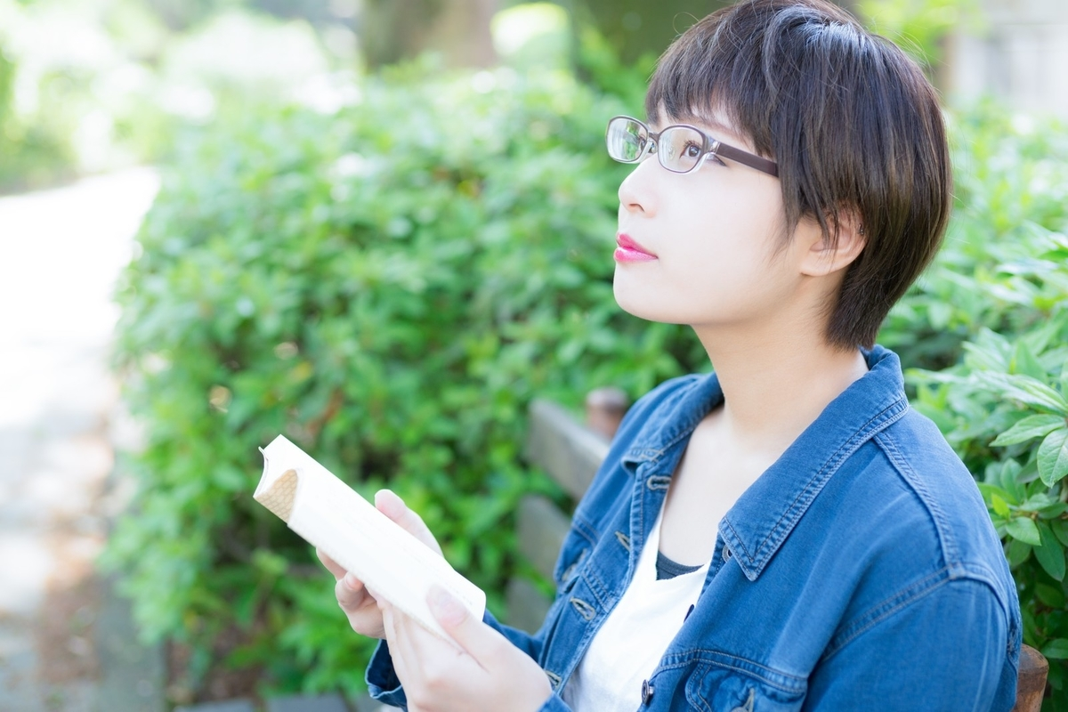f:id:jiyuukeishiki:20190531004318j:plain